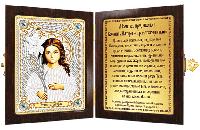 Новая Слобода СМ7010 Богородица Трилетсвующая, набор для вышивания бисером с рамкой-складнем