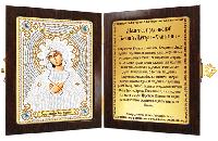 Новая Слобода СМ7009  Богородица Умиление, набор для вышивания бисером с рамкой-складнем