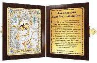 Новая Слобода СМ7011 Богородица Достойно есть, набор для вышивания бисером с рамкой-складнем