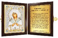 Новая Слобода СМ7007 Богородица Семистрельная, набор для вышивания бисером с рамкой-складнем