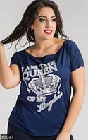 Стильная женская футболка с модным принтом рукав короткий вискоза батал