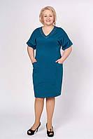 Женское платье большого размера бирюзового цвета