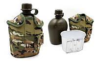 Фляга туристическая с котелком V-1л в чехле, тактическая (пластик, чехол камуфляж Multicam-1)