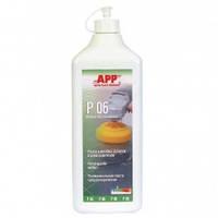 Паста полировальная APP Р-06 среднезернистыми 0,5кг.
