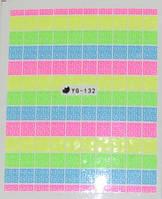 Наклейки для ногтей водные YG-122 слайдер