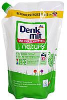Жидкий стиральный порошок DM Denkmit Vollwaschmittel nature 1,5л.(Дой-пак)