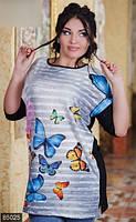Ультрамодная женская кофта с разрезами по бокам с принтом бабочки рукав три четверти трикотаж батал Турция