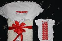 Оригинальный набор на выписку из роддома для девочки