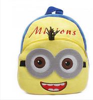 Миньёны модный плюшевый рюкзак для детей от 1 до 6 лет посіпаки