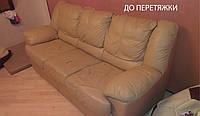 Перетяжка мягкой мебели, стульев