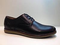 Мужские туфли на шнурках комфорт