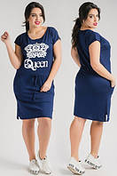 Платье шнуровка-пояс батал  иб01