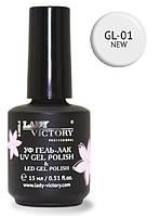 УФ гель-лак для ногтей Коллекция цветов 2013! Lady Victory 15 мл. LDV GL-01 /06-4