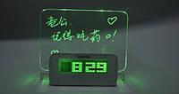 Светящиеся часы с доской для записей Ночник + хаб