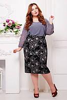 Модная юбка классика с 56 по 60  размер