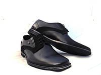 Туфли мужские натуральная кожа и замша стиль
