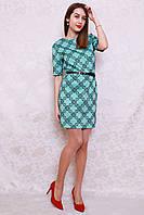 Красивое летнее платье из новой коллекции с пояском