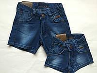 Детские джинсовые шорты  для девочек, синие, 92-116