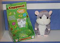 Интерактивный говорящий хомяк - повторюшка, мягкая игрушка для детей и взрослых.