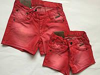 Детские джинсовые шорты  для девочек, корал, 92-116