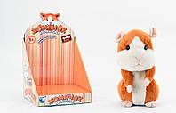 Говорящий хомяк - повторюшка, музыкальная игрушка для детей и взрослых.