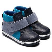 Осенние ботинки для мальчика, размер 20-30
