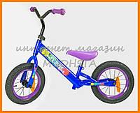 Детский велобег для мальчика ВВ002