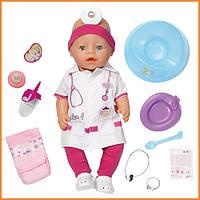 """Интерактивная кукла BABY BORN """"Доктор"""" 43 см Zapf Creation 819173"""