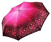 Женский зонт Три Слона САТИН ручка кожа ( полный автомат ) арт.138-5
