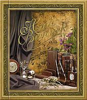 Выпускной альбом книга Картина 23.1х26.7х0.8 см