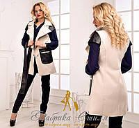 Женское пальто куртка жилетка безрукавка
