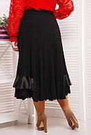 Женская юбка с атласной оборкой Сюзи (размеры 50, 52)
