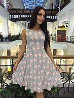 Платье полусолнце