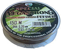 Condor Megastrong Fluorocarbon Feeder 150m 0.20mm