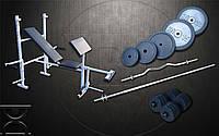 Скамья RN Sport с тренажерами + Штанга 115 кг + EZ-гриф + Гантели