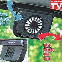 Авто вентилятор на солнечной батарее Auto Cooler