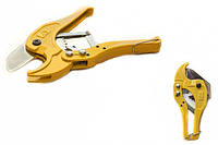 Ножницы для труб