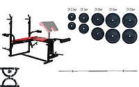 Скамья для жима Hop-Sport 1070 + Штанга 115 кг