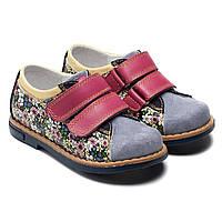 Кожаные, ортопедические туфли для девочки, размер 20-30