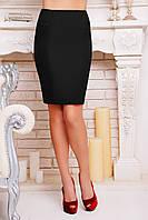 Строгая юбка-карандаш длиной до колен