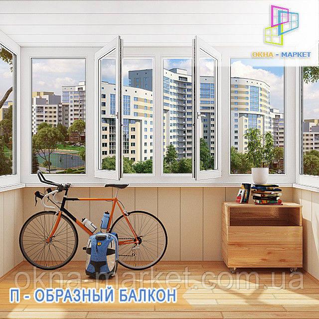 """Остекление балкона П-образной формы в фирме """"Окна Маркет"""""""