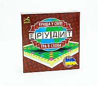 Настольная игра «Эрудит» (укр. версия, обновленная)
