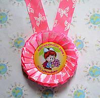 Медаль для випускников Начальной школы с бабочками