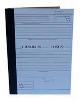 Папка нотариуса Архив без проблем