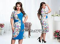 Платье из масла размер 52,54,56,58,60