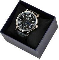 Мужские оригинальные наручные часы 8046 черный