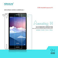 Защитное стекло Nillkin Anti-Explosion Glass для Huawei Ascend P7
