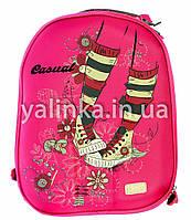 """Ортопедический рюкзак """"ZIBI"""" Swell CASUAL 16.0216CL"""