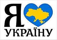 """Магнит сувенирный """"Украина"""" 02"""