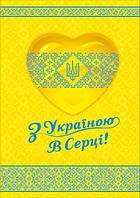 """Магнит сувенирный """"Украина"""" 06"""